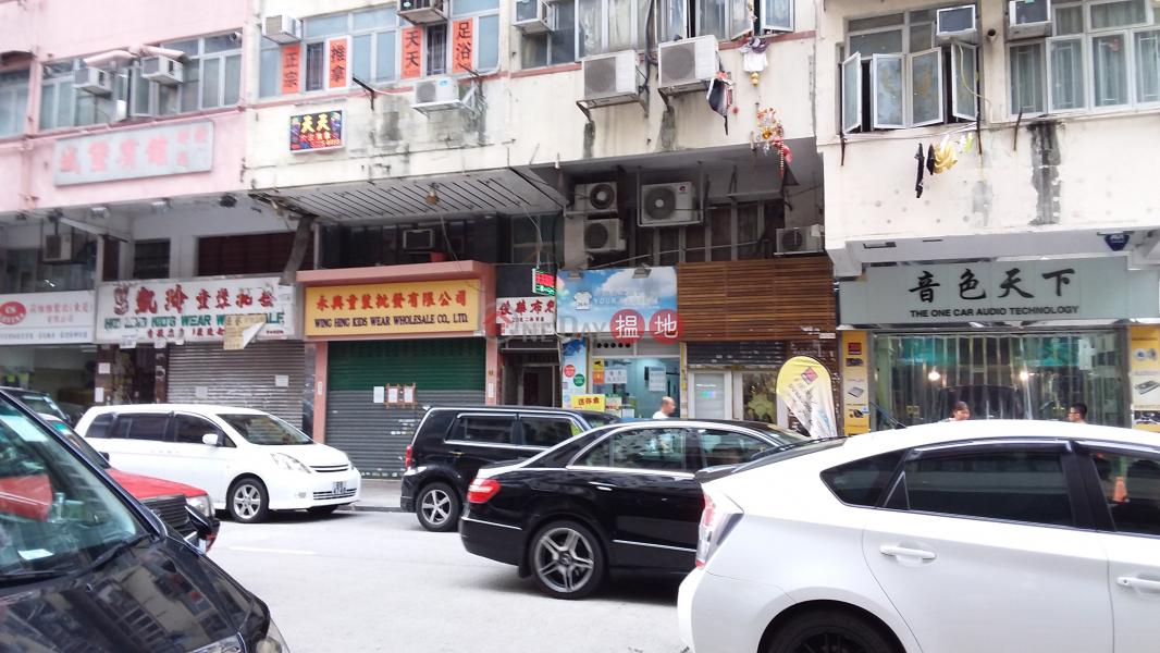 黃竹街29A號 (29A Wong Chuk Street) 深水埗|搵地(OneDay)(2)