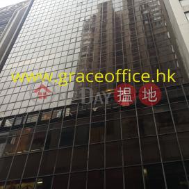 Causeway Bay-Causeway Bay Centre|Wan Chai DistrictCauseway Bay Centre (Causeway Bay Centre )Rental Listings (KEVIN-2108019797)_0