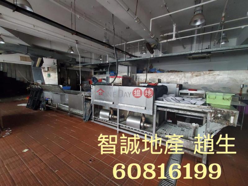 香港搵樓|租樓|二手盤|買樓| 搵地 | 工業大廈|出租樓盤-葵涌 - 宏達工業中心 出租 洗碗工場