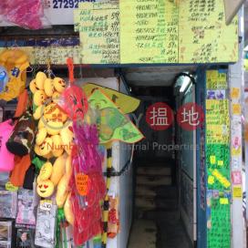 38 Fuk Wing Street,Sham Shui Po, Kowloon