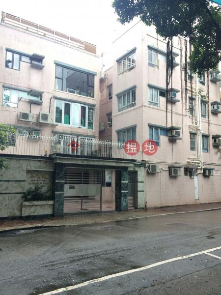 Magnolia Courts (Magnolia Courts) Yau Yat Chuen|搵地(OneDay)(3)
