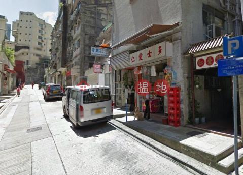 PO TUCK STREET|Western DistrictYen Oi Garden(Yen Oi Garden)Sales Listings (01B0079798)_0