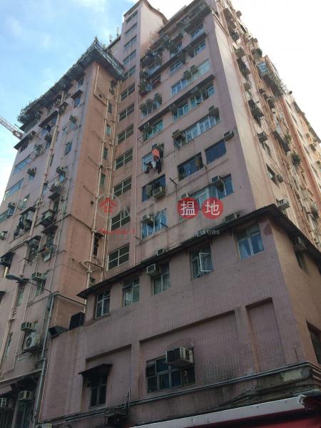 宏華大廈 (Wang Wah Building) 葵涌 搵地(OneDay)(3)