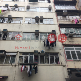 619 Reclamation Street,Prince Edward, Kowloon
