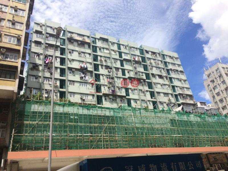 金華大廈 (Kam Wah Mansion) 深水埗|搵地(OneDay)(3)