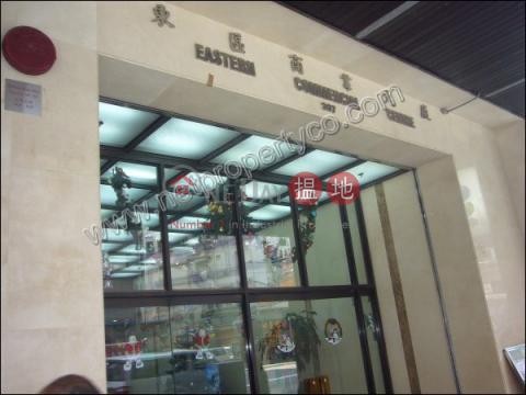 東區商廈|灣仔區東區商業中心(Eastern Commercial Centre )出租樓盤 (A054742)_0