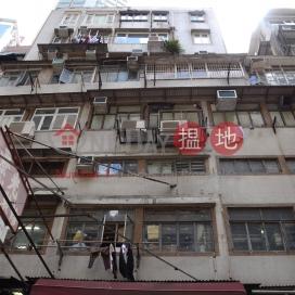 Wing Fai Building,蘇豪區, 香港島