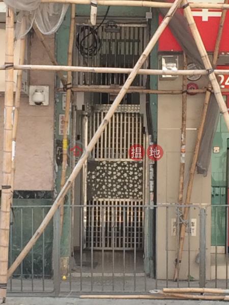 35 NGA TSIN WAI ROAD (35 NGA TSIN WAI ROAD) Kowloon City 搵地(OneDay)(2)