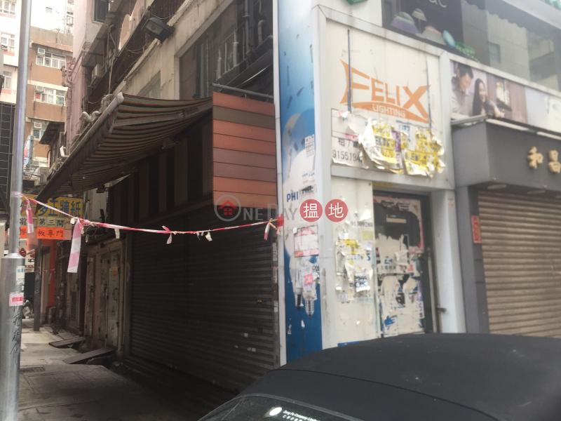 昌富大廈 (Cheong Fu Mansion) 旺角 搵地(OneDay)(4)