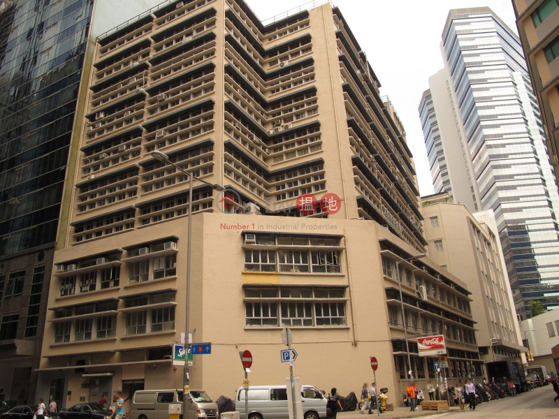 Wai Kee Industrial Building (Wai Kee Industrial Building) Kwun Tong|搵地(OneDay)(1)