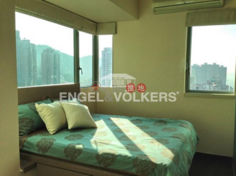 2 Park Road Please Select Residential Rental Listings | HK$ 37,000/ month