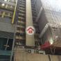 山河大廈 (San Ho Building) 灣仔水星街17-19號|- 搵地(OneDay)(1)
