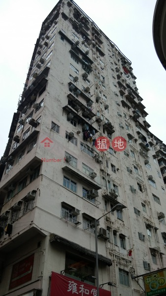 Oceanic Mansion (Oceanic Mansion) Quarry Bay|搵地(OneDay)(4)