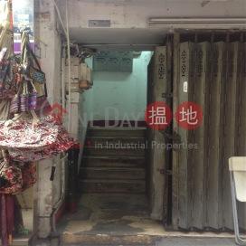 11 Tai Yuen Street|太原街11號