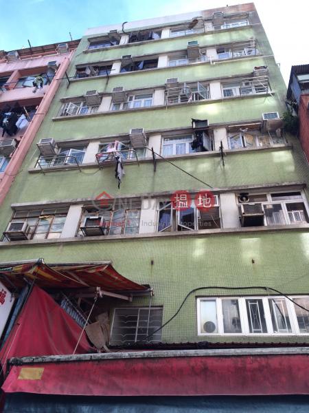 啟慶樓 (Kai Hing Building) 大埔|搵地(OneDay)(1)