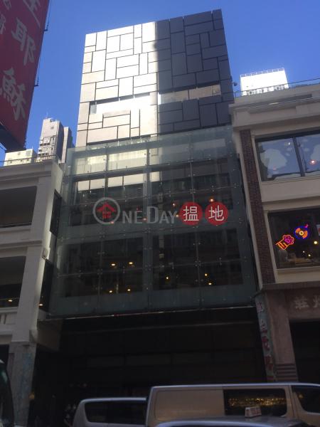 614 Shanghai Street (614 Shanghai Street) Mong Kok|搵地(OneDay)(1)