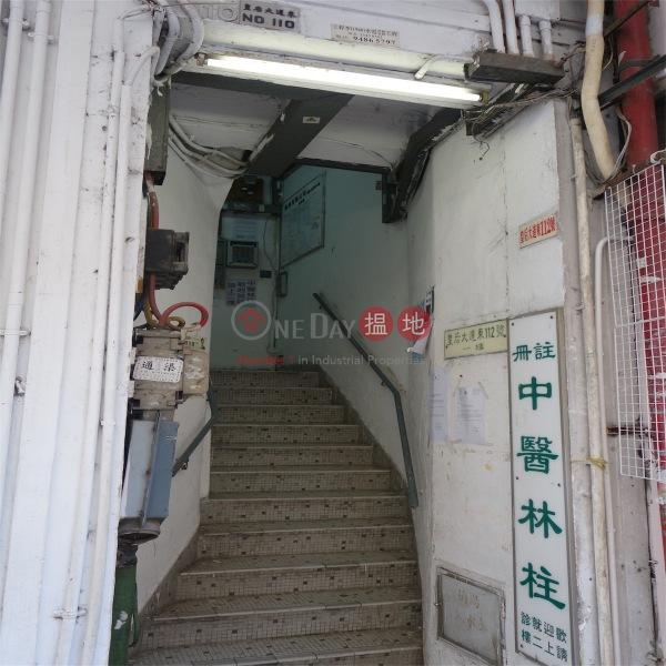 110-112 Queen\'s Road East (110-112 Queen\'s Road East) Wan Chai|搵地(OneDay)(2)