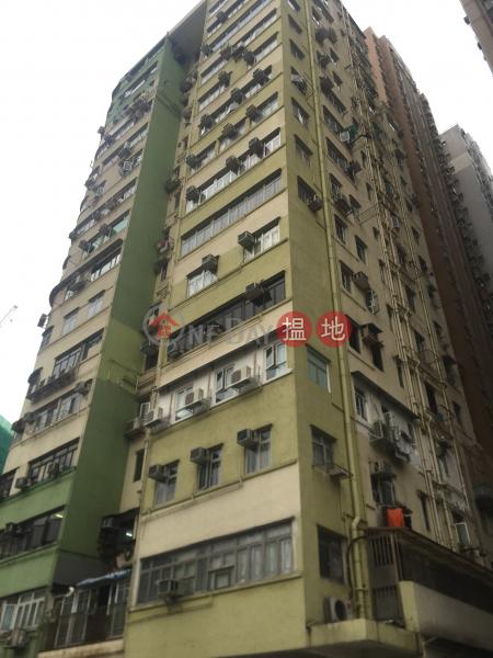 安居樓 (Comfort House) 土瓜灣|搵地(OneDay)(1)