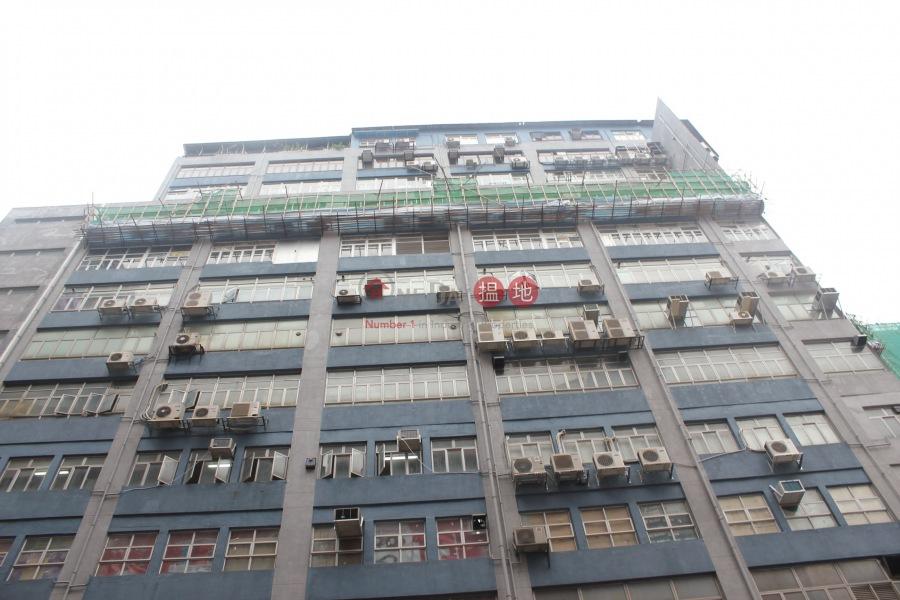 義發工業大廈 (Efficiency House) 新蒲崗|搵地(OneDay)(2)