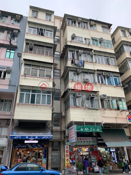 10 Pau Chung Street (10 Pau Chung Street) To Kwa Wan|搵地(OneDay)(1)