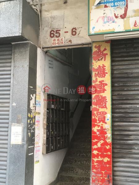 啟德道65-67號 (65-67 KAI TAK ROAD) 九龍城|搵地(OneDay)(3)