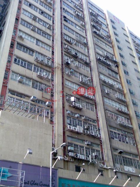 嘉力 荃灣嘉力工業中心(Hi-tech Industrial Centre)出租樓盤 (28o72-03436)_0