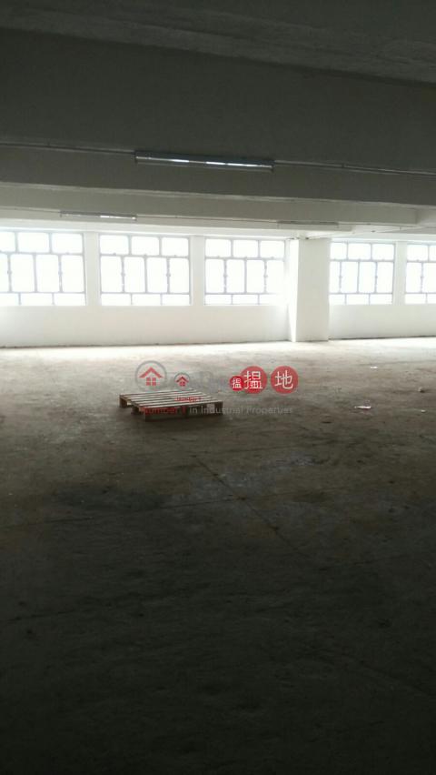 Wah Fat Ind. Bldg|Kwai Tsing DistrictWah Fat Industrial Building(Wah Fat Industrial Building)Rental Listings (dicpo-04116)_0