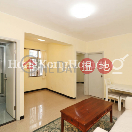 2 Bedroom Unit for Rent at Antung Building