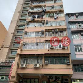 18 Pau Chung Street,To Kwa Wan, Kowloon