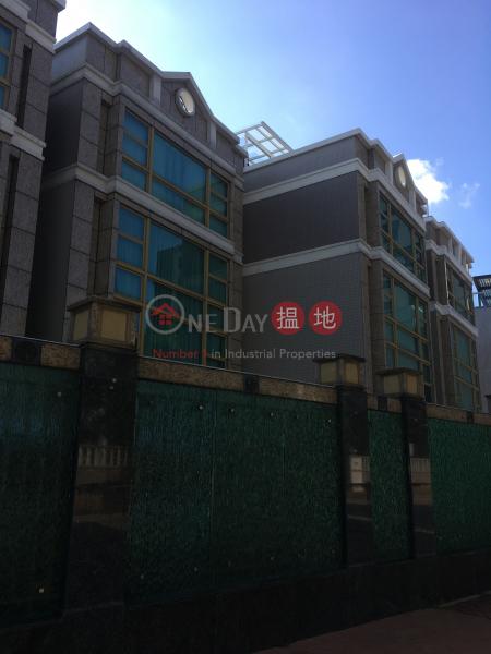 La Salle Place (La Salle Place) Kowloon Tong|搵地(OneDay)(1)