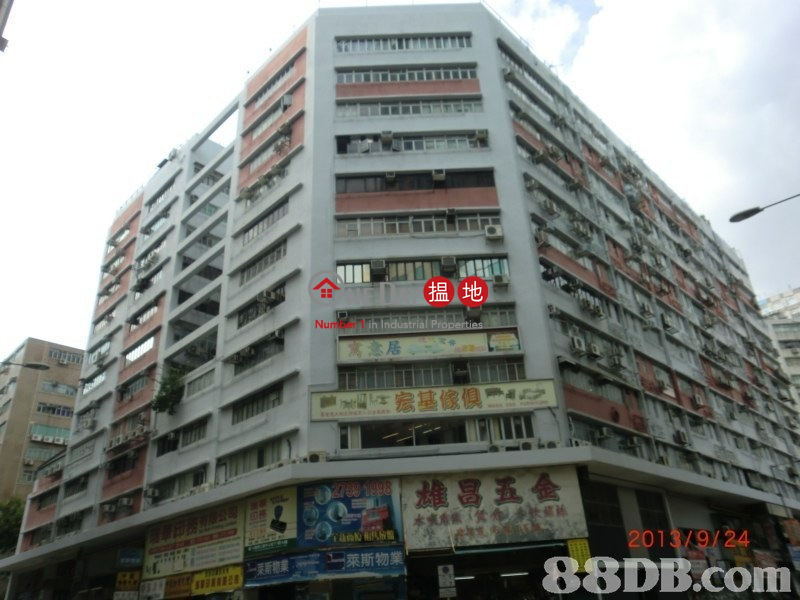 kowloon bay ind ctr, Kowloon Bay Industrial Centre 九龍灣工業中心 Rental Listings | Kwun Tong District (kjpcw-02872)