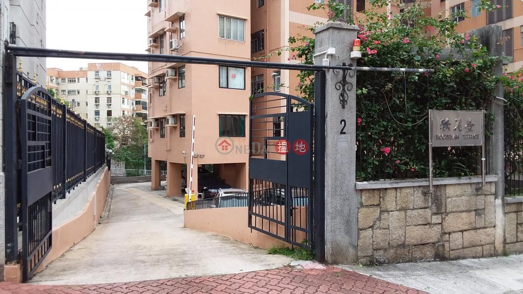 映月台C座 (Moonbeam Terrace Block C) 筆架山|搵地(OneDay)(2)