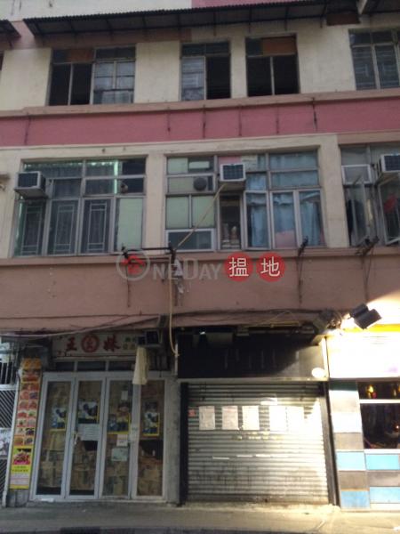 黃埔街3號 (3 Whampoa Street) 紅磡|搵地(OneDay)(1)