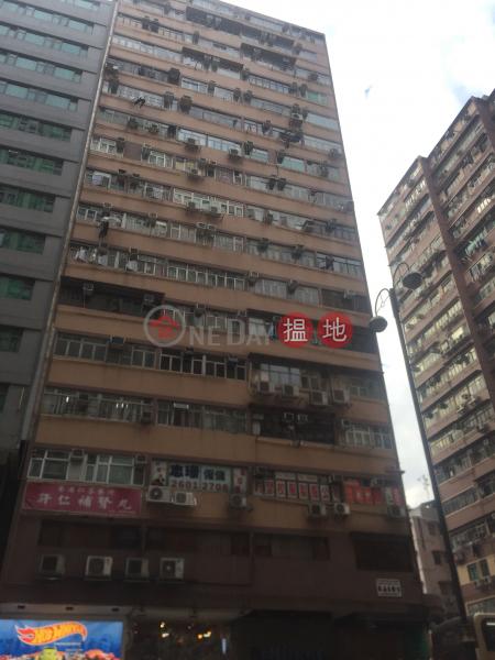 展望大廈 (Prospect Building) 油麻地 搵地(OneDay)(3)