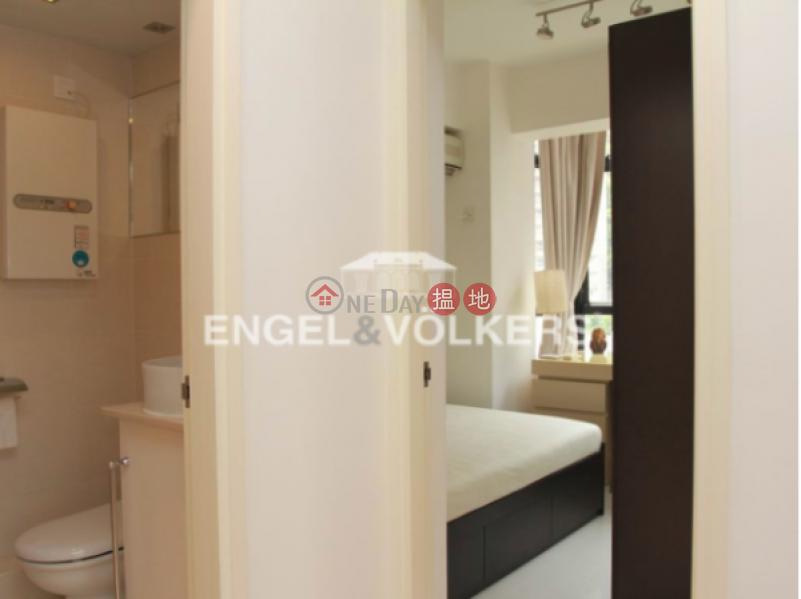HK$ 1,368萬慧豪閣-西區 西半山兩房一廳筍盤出售 住宅單位