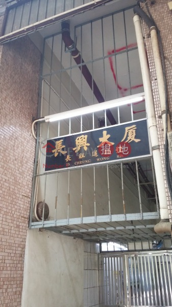 Cheung Hing Mansion (Cheung Hing Mansion) Mong Kok|搵地(OneDay)(4)