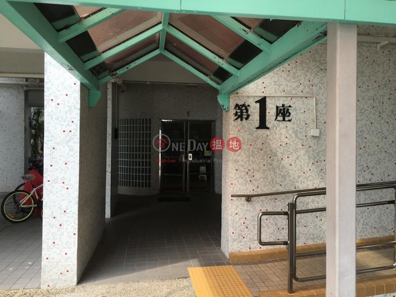 新達廣場1座 (Block 1 Uptown Plaza) 大埔 搵地(OneDay)(2)