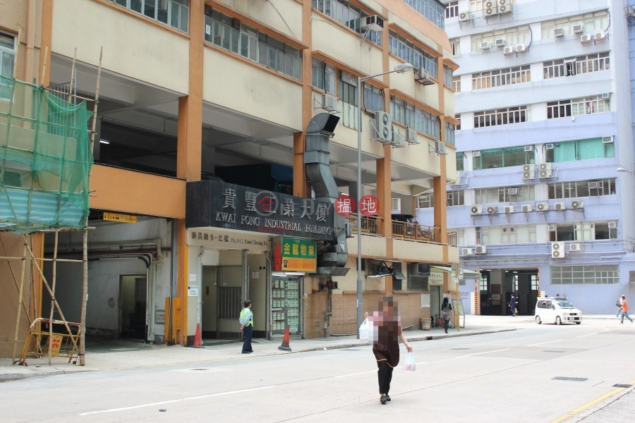 Kwai Fong Industrial Building (Kwai Fong Industrial Building) Kwai Chung|搵地(OneDay)(1)
