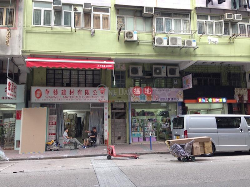 大南街138-140號 (138-140 Tai Nan Street) 太子|搵地(OneDay)(1)