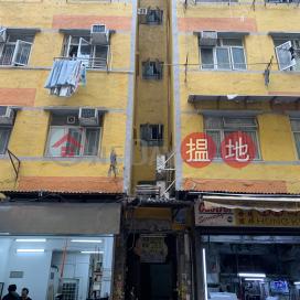 15 LUN CHEUNG STREET,To Kwa Wan, Kowloon
