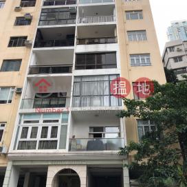 端納大廈 50A號,中半山, 香港島
