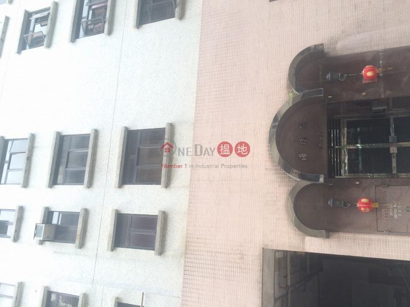 Hoi Ming Court (Hoi Ming Court) Sai Ying Pun|搵地(OneDay)(2)