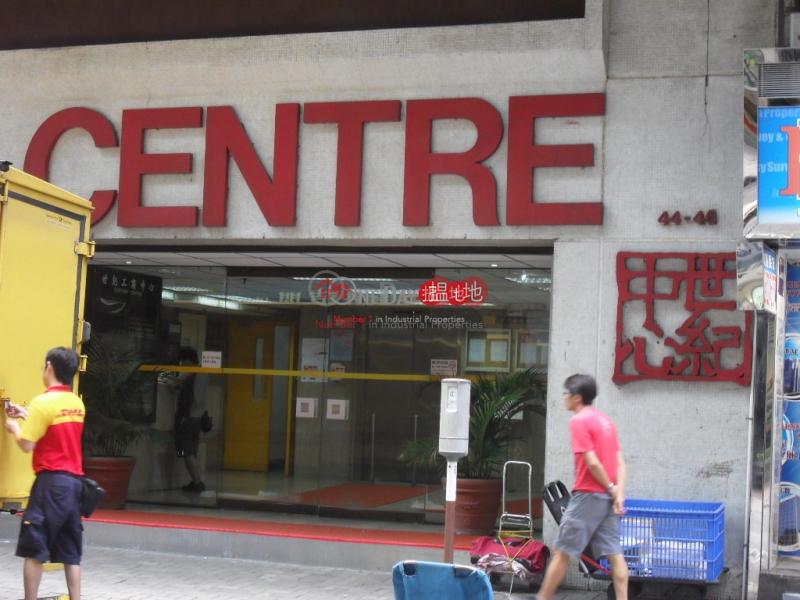 香港搵樓|租樓|二手盤|買樓| 搵地 | 工業大廈-出租樓盤世紀工商中心
