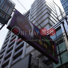 Bo Yip Buidling,Sham Shui Po, Kowloon