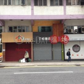 14-20 Hamilton Street (Meilan Building),Mong Kok, Kowloon