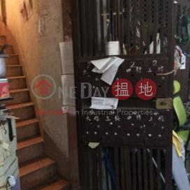 2 Tang Fung Street,Tin Wan, Hong Kong Island