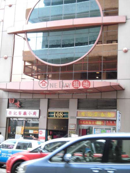 渣華商廈|東區渣華道108商業中心(Java Road 108 Commercial Centre)出租樓盤 (kkpro-05112)