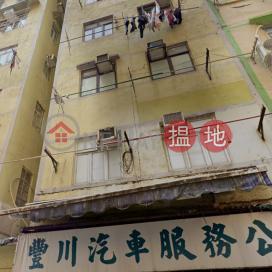 9 LUK MING STREET,To Kwa Wan, Kowloon