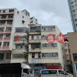 193 Ma Tau Wai Road,To Kwa Wan, Kowloon