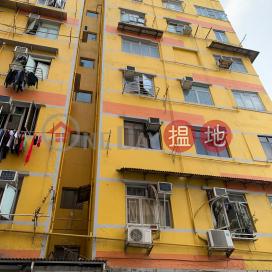 27 Pang Ching Street,To Kwa Wan, Kowloon